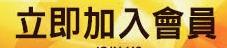 大發網168-亞洲最即時運彩入口網