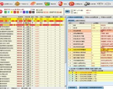 大發網168註冊即送千元紅利!