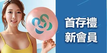 大發網-博金網-娛樂城返水1.0%回饋