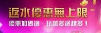 大發網娛樂城返水預期攀升-tga8889