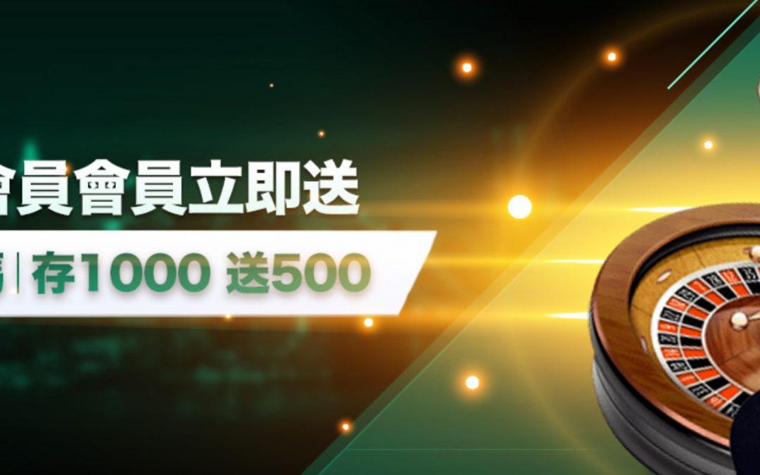 九州娛樂-在線上賭博會觸犯法律嗎?